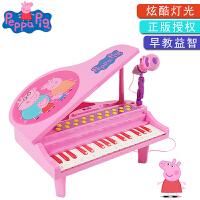 【满100立减50】粉红小猪佩奇儿童佩琪电子琴贝芬乐迷你钢琴1-3-7岁男女孩玩具