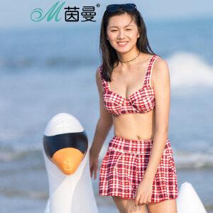 包邮 茵曼内衣 甜美格纹比基尼式分体泳衣裙装 9872512094