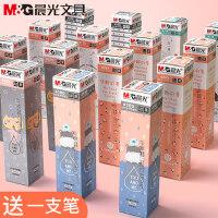 晨光笔芯0.5超细0.28黑色中性学生用水0.35小清新0.3mm买一盒装送