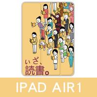 ipad2018新版保护套pro9.7寸超薄散热2019款Air10.5苹果11英寸迷你5mini2