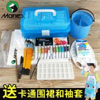 马利12件工具套装箱+画笔+画纸水粉画颜料工具箱套装18色24色36色水粉颜料少儿美术培训初学者学生用马力