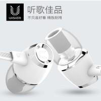 云仕 U5手机耳机线香水线带麦克风线控重低音跑步运动erji耳塞入耳式耳机电脑通用音乐耳机