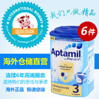 Aptamil 英国爱他美奶粉3段(旧4段)(1-2岁)900g*6罐(海外购)
