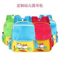 开学必备小学生书包 幼稚园3-7岁男女儿童大小双肩包幼儿园书包定做 开学礼物