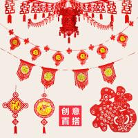 孩派 元旦春节新年会场装饰布置品 绒布福字春字拉花拉旗吊旗拉条