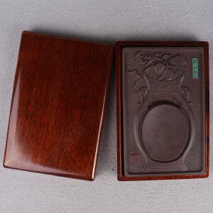 配木盒 端砚 宋坑 《四海升平》