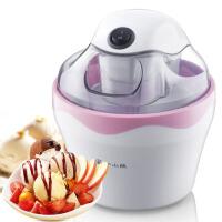 家用冰淇淋机全自动冰激凌机小型雪糕机自制儿童迷你冰欺凌棒