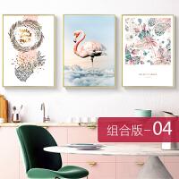 火烈鸟客厅装饰画美式沙发背景墙壁画餐厅玄关墙壁墙面楼梯间挂画 70*90 金色外框 独立