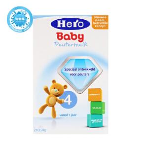 【2盒起包邮】荷兰美素天赋力(Hero Baby)婴幼儿配方牛奶粉4段(12-24个月宝宝)700g一盒装  保质期到2018年6月左右