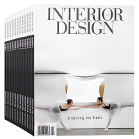 美国 英文版 INTERIOR DESIGN 杂志 订阅2020年 E03 美国室内设计杂志