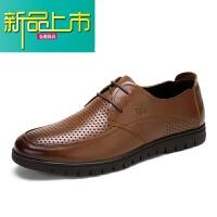 新品上市卖 男鞋 夏季男士真皮透气商务休闲皮鞋镂空软底皮鞋英伦潮 A6220460, 烟草 偏大一码