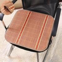 夏季凉席坐垫办公室电脑椅垫夏天餐椅凳子竹子垫汽车座垫透气