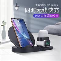 【新品上市】 苹果手机充电器iwatch手表三合一iPhone x无线充QI三星s8+安卓appl 直板 【手机+手表