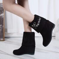 【一鞋两穿】春秋冬女靴子内增高平底舒适弹力中筒马丁靴短靴加绒