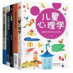 男孩养育指南书(套装5册)