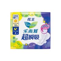[当当自营] 花王 乐而雅 超瞬吸 纤巧日用 22.5cm10片+夜用 30cm4片 护翼型卫生巾