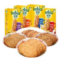 亿滋 焙朗 粗粮早餐饼 300g*3盒 4种(坚果蜂蜜 牛奶谷物 苹果红枣 混合莓果)口味组合( 随 机 发货)