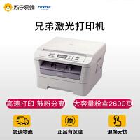【苏宁易购】兄弟DCP-7057黑白激光多功能打印机一体机家用办公A4打印复印扫描