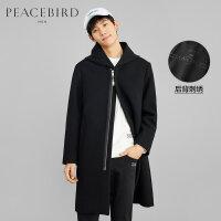 太平鸟男装 新款男士黑色刺绣羊毛呢大衣中长款拉链韩版风衣男潮