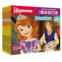 迪士尼第3-4级 我会自己读套装12册分级阅读冰雪奇缘书米奇妙妙屋读故事学生字绘本儿童读物3-6岁认知学前卡通故事宝宝