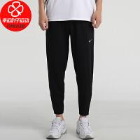 幸运叶子 Nike耐克男裤运动裤秋季新款跑步健身透气训练长裤CU5526-010