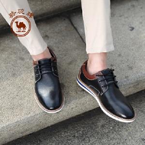 骆驼牌男鞋 新款柔软耐磨日常休闲男鞋手工缝线系带皮鞋