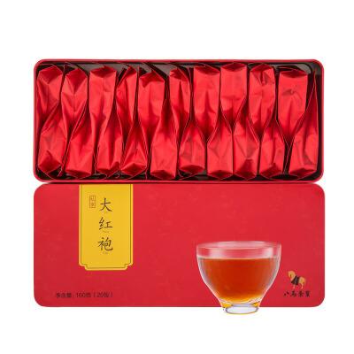 八马茶业 武夷岩茶大红袍 乌龙茶私享大红袍盒装160克 买一送一 送同款 大红袍实惠装