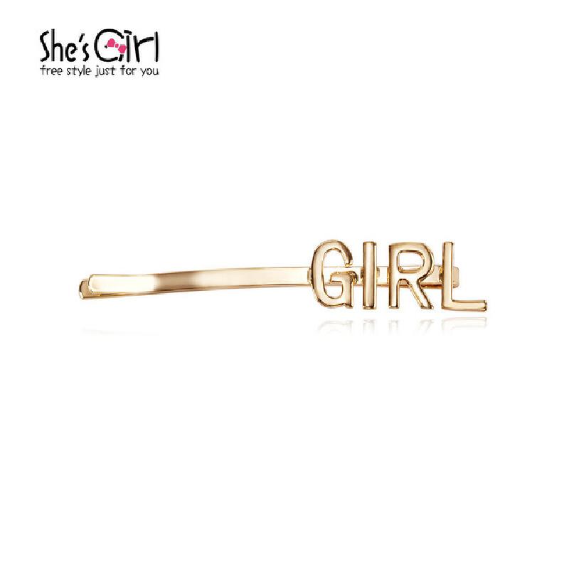 Sh'sGirl茜子 logo字母刘海边夹 简约合金发卡发夹 头饰品11.11提前狂欢,尽享超低折扣