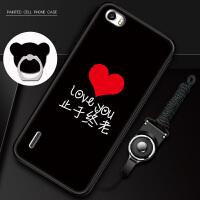 华为荣耀6手机壳L03情侣H60-L01送钢化膜H6o-L12套LO3彩绘L02硅胶Lo1创意化为壳