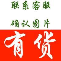 【旧书二手正版8成新】真假小珍珠 贵州人民出版社 9787221102157