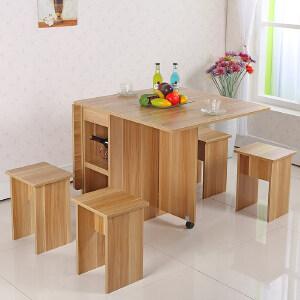 御目  餐桌 现代简约小户型折叠组合餐桌可折叠简易伸缩餐桌椅组合饭桌子 创意家具