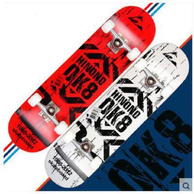 个性潮流卡通图案高承受力男女4轮滑板车儿童双翘滑板成人公路四轮枫木滑板车 品质保证,支持货到付款 ,售后无忧