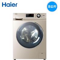 Haier 海尔 G80629HB14G 8公斤带烘干上排水滚筒全自动洗衣机