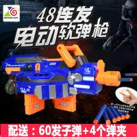 泽聪(乐源)7032电动48连发软弹枪可装8弹夹男孩亲子互动玩具