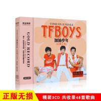正版tfboys无损CD光盘专辑信仰之名精选流行歌曲汽车载音乐碟片