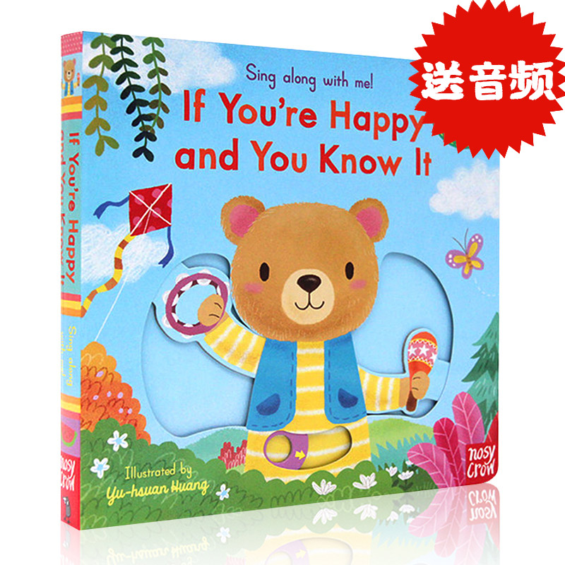 英文原版绘本Sing Along with Me: If You're Happy and You Know it 经典童谣纸板机关操作书 低幼早教趣味玩具书