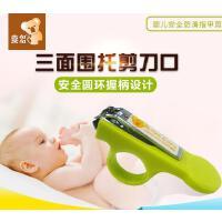 HITO喜多婴幼儿防滑指甲剪指甲钳安全指甲剪/剪刀指甲刀