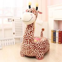 毛绒玩具长颈鹿恐龙狗猪儿童懒人座椅凳沙发男孩女孩生日礼物