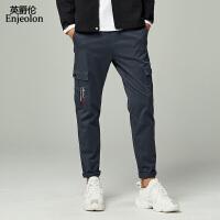 英爵伦 男士休闲裤 2020春季新款韩版潮流直筒刺绣长裤 休闲长裤