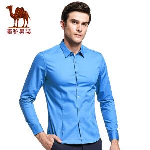 骆驼&熊猫联名系列男装纯棉衬衣时尚青年纯色商务休闲长袖衬衫男