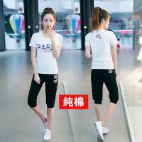 【和含棉】休闲运动服套装女夏季2019短袖七分裤两件套女 M 【建议70-95斤】