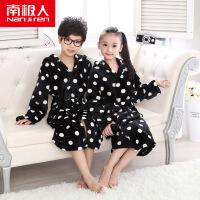 南极人儿童睡衣 男女童法兰绒浴袍睡袍 长袖睡衣家居服保暖内衣