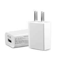 iphone5适配器 手机USB充电器头直充插头 2A充电头苹果头