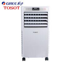 大松(TOSOT)KS-0502Da 格力家用办公移动冷风扇遥控单冷型空调扇静音省电冷气扇