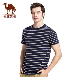 骆驼男装 夏季新款时尚圆领撞色条纹青年流行短袖T恤衫男上衣