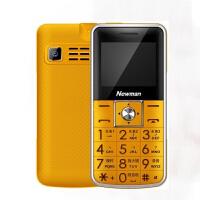 纽曼 L6 老年机手机直板老人手机移动大字大声大屏老人机超长待机