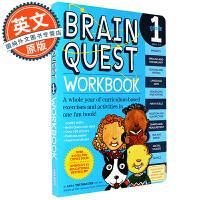 Brain Quest Workbook: Grade 1 少儿智力开发系列:1年级练习册【英文原版童书 美国小学生全科练习、大脑任务练习册】