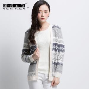 秋冬条纹马海毛毛衣开衫外套 女短款V领无扣外搭毛绒针织衫特惠