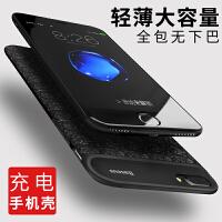 【支持礼品卡】倍思苹果6背夹充电宝电池iphone6plus专用便携移动电源6s手机壳冲