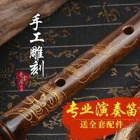奇宝居 笛子乐器 F/G调笛子紫竹笛横笛学生笛 民族管弦乐器初学
